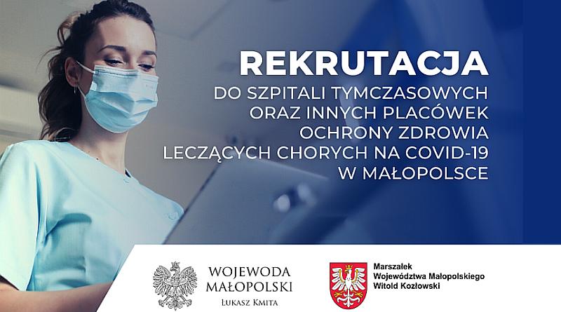 Poszukiwany personel do małopolskich szpitali tymczasowych!